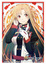 Bushiroad Sleeve Collection High-grade Vol. 1379 Sword Art Online The Movie -Ordinal Scale- Asuna Part. 4