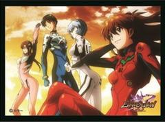 Gekiatsu Yuugiki Sleeve Collection Vol. 2