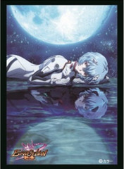 Gekiatsu Yuugiki Sleeve Collection Vol. 1