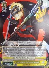 P5/S45-E004S SR Ryuji as SKULL: The Phantom Vanguard