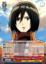 AOT/S35-E064 U Calm and Collected Mikasa
