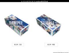 Bushiroad Storage Box Collection V2 Vol. 22