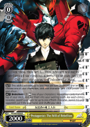 P5/S45-003 R Protagonist: The Will of Rebellion