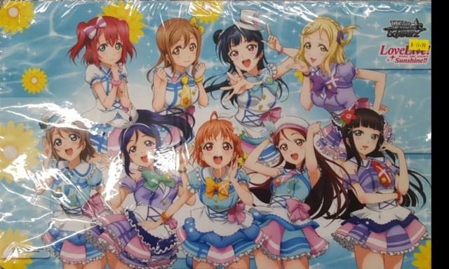 Weiss Schwarz Love Live Sunshine Playmat (Case Exclusive)