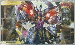 Gear of Fate Sneak Preview Playmat