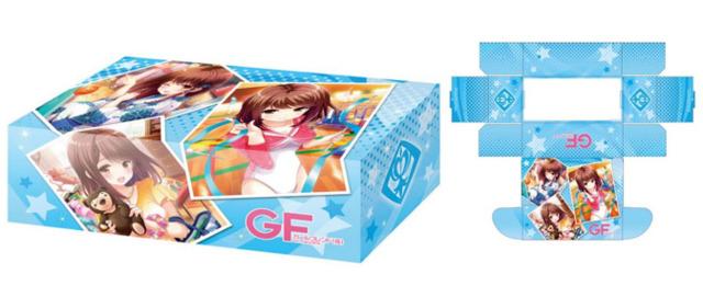 Bushiroad Storage Box Collection Vol. 099 Girl Friend BETA Shiina Kokomi
