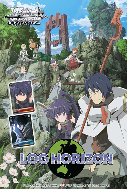Log Horizon Trial Deck (English Edition)