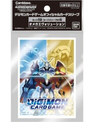Digimon TCG Sleeves - Omnimon