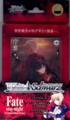 Fate Stay Night Unlimited Bladeworks Trial Deck (Japanese)