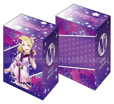 Bushiroad Deck Holder Collection V2 Vol. 226 Love Live! Sunshine!! Ohara Mari Part. 3