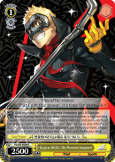 P5/S45-004 R Ryuji as SKULL: The Phantom Vanguard
