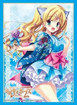 Bushiroad Sleeve collection High-grade Vol. 0832 Tantei Opera Milky Holmes Cordelia Glauca Part. 4