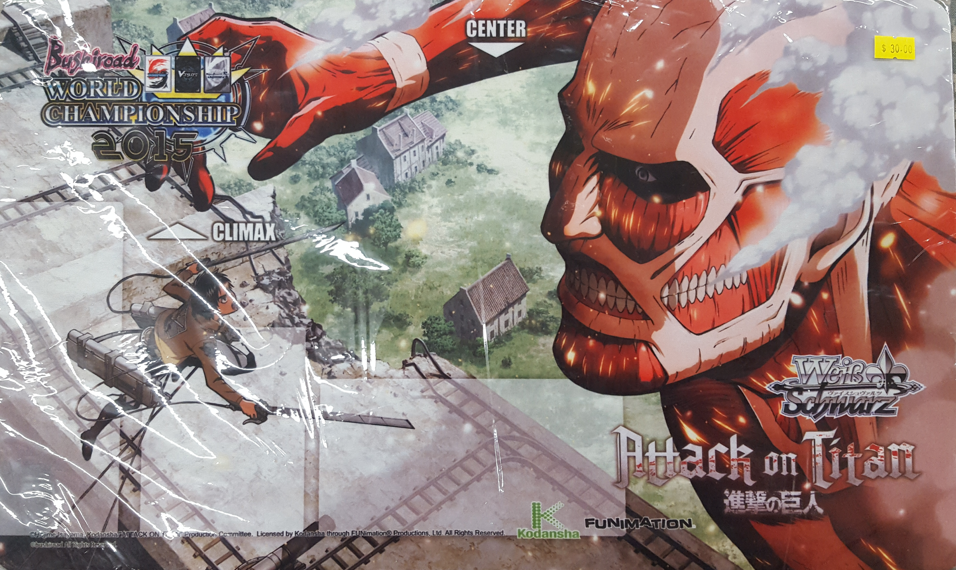 Weiss Schwarz Attack on Titan World Championship 2015 Playmat
