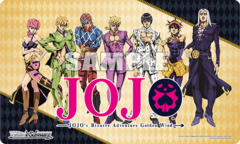 Weiss Schwarz JoJo Bizarre Adventure Playmat (Case Exclusive)