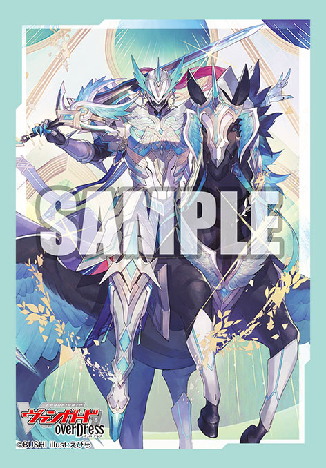 Card Fight!! Vanguard overDress Start Anniversary Mini Sleeve Collection - Apex Ruler, Bastion