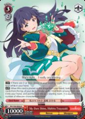 RSL/S56-E046 R  My Own Shine, Mahiru Tsuyuzaki