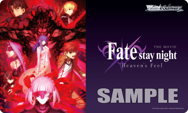 Weiss Schwarz Fate Stay Night Heavens Feel Playmat (case exclusive)
