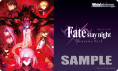 Weiss Schwarz Fate Stay Night Heaven's Feel Playmat (case exclusive)