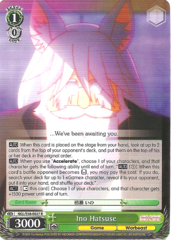 NGL/S58-E027 R Ino Hatsuse