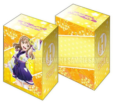 Bushiroad Deck Holder Collection V2 Vol. 225 Love Live! Sunshine!! Kunikida Hanamaru Part. 3