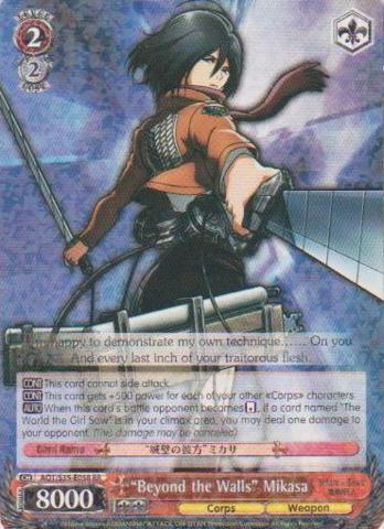 AOT/S35-E058 RR Beyond the Walls Mikasa
