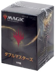 Double Masters VIP Edition Box (1 Pack) (JAPANESE)