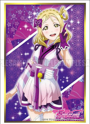 Bushiroad Sleeve Collection High-grade Vol. 1313 Love Live! Sunshine!! Ohara Mari Part. 4