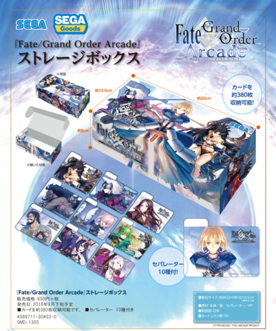 Fate/Grand Order Arcade Storage Box (includes 10 dividers)