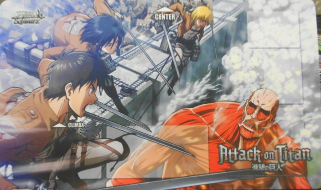 Weiss Schwarz Attack on Titan Playmat (Case Exclusive)