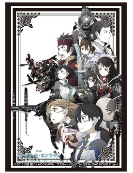 Bushiroad Sleeve Collection High-grade Vol. 1264 Sword Art Online The Movie -Ordinal Scale-