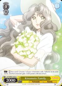 CCS/WX01-019c C  Kinomoto Family