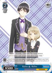 CCS/WX01-095 C  Kaito & Akiho