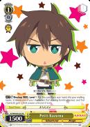 KS/W49-E101 PR Petit Kazuma