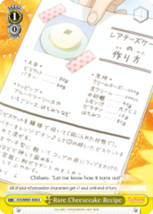 CCS/WX01-028 C  Rare Cheesecake Recipe