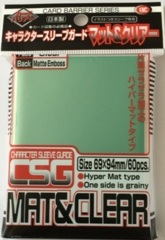 KMC Character Guard Clear Matte (60 ct) (for standard sleeves)