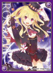 Ange Vierge Sleeve Collection Vol. 3 Rosalie SC-10