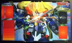 Cosmic Roar Sneak Preview Playmat