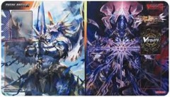 Divine Dragon Apocrypha Sneak Preview Playmat