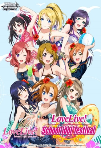 Love Live School Idol Festival Trial Deck