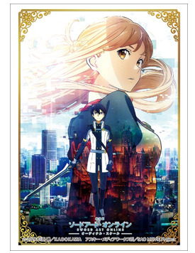 Bushiroad Sleeve Collection High-grade Vol. 1267 Sword Art Online The Movie -Ordinal Scale- Part. 2