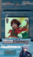 Gargantia Trial Deck (Japanese)