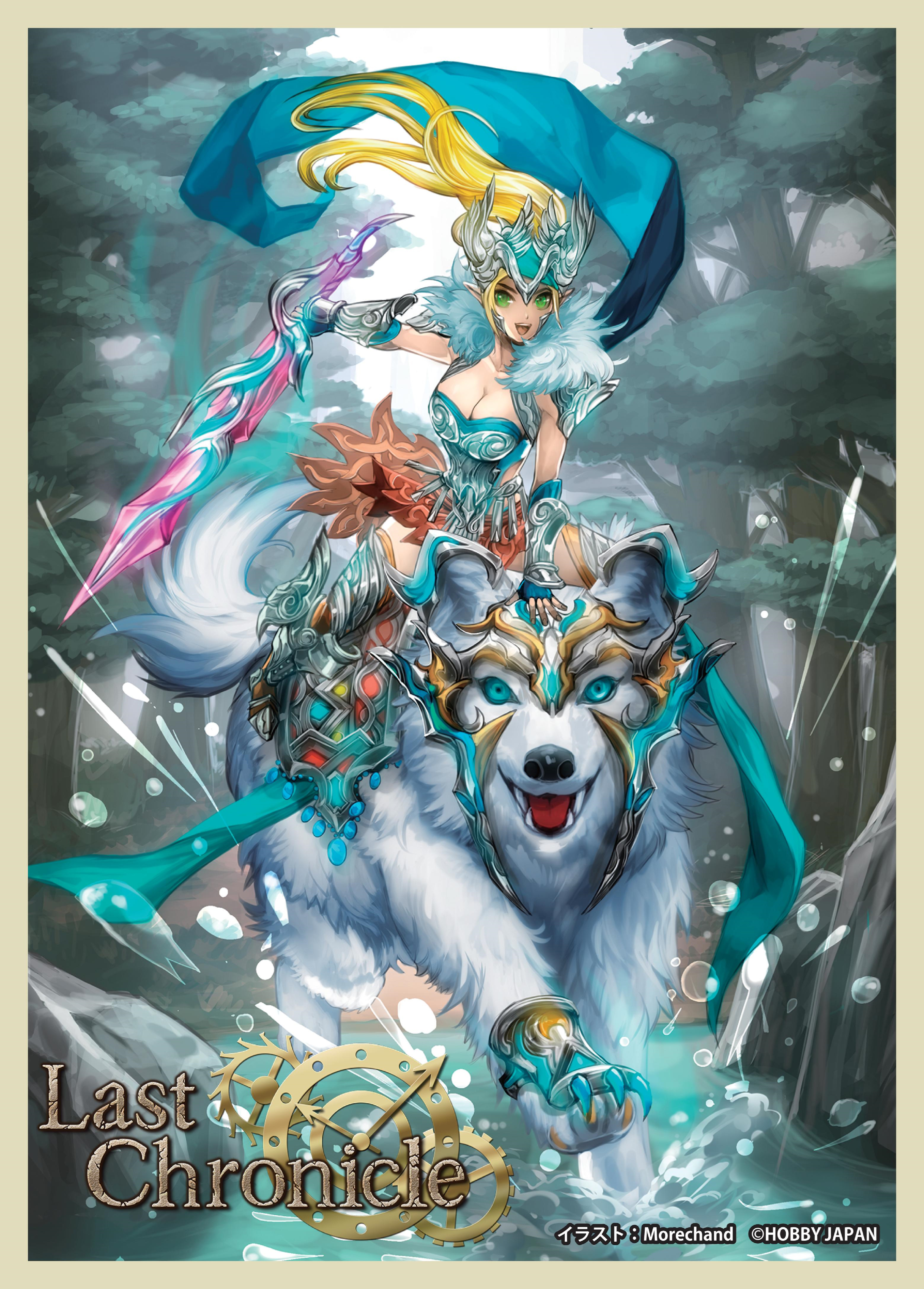 Last Chronicle Official Card Sleeve Vol. 2 Weiss Rider