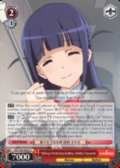 RSL/S56-E054 U  Hallway-Protecting Goddess, Mahiru Tsuyuzaki
