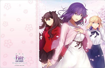 Bushiroad Rubber Mat Collection Vol. 249 Fate/stay night -Heavens Feel- Sakura & Saber & Rin