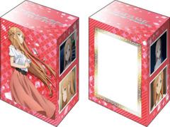 Bushiroad Deck Holder Collection V2 Vol. 744