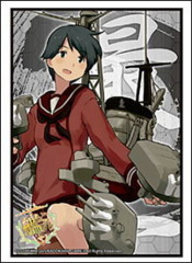 Bushiroad Sleeve Collection High-grade Vol. 0725 Kantai Collection
