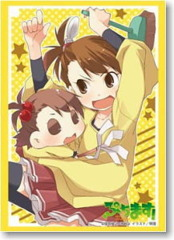 Bushiroad Sleeve Collection High-Grade Vol. 0551 PETIT IDOLM@STER