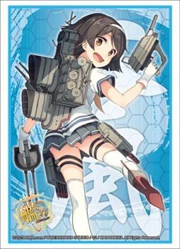 Bushiroad Sleeve Collection High-grade Vol. 0827 Kantai Collection -KanColle- Tanikaze