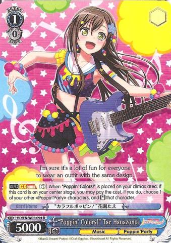 BD/EN-W03-094 R Poppin Colors! Tae Hanazono