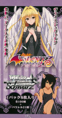 To Love Ru Darkness 2nd Vol. 2 Booster Box (JAPANESE)